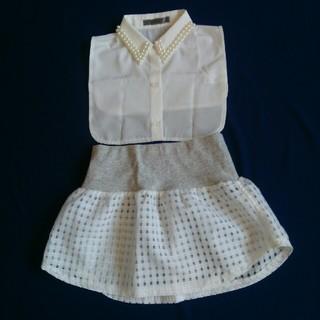 付け衿&裾飾り(つけ襟)