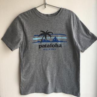 パタゴニア(patagonia)のハワイ限定 パタゴニア キッズ Tシャツ Patagonia Pataloha (Tシャツ/カットソー)