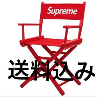 シュプリーム(Supreme)の Director's Chair red(折り畳みイス)