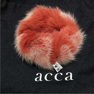 アッカ(acca)の最終セール❗️アッカ acca  ミンクファー  シュシュ(ヘアゴム/シュシュ)