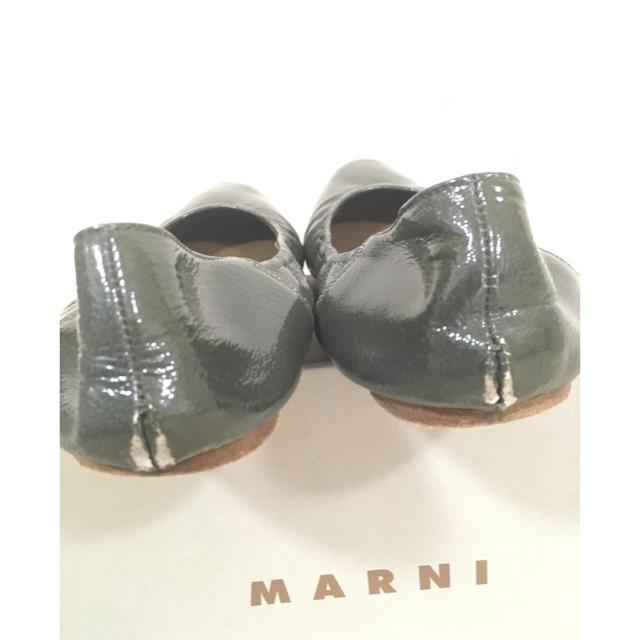 Marni(マルニ)の【MARNI】パテントバレエシューズ レディースの靴/シューズ(バレエシューズ)の商品写真