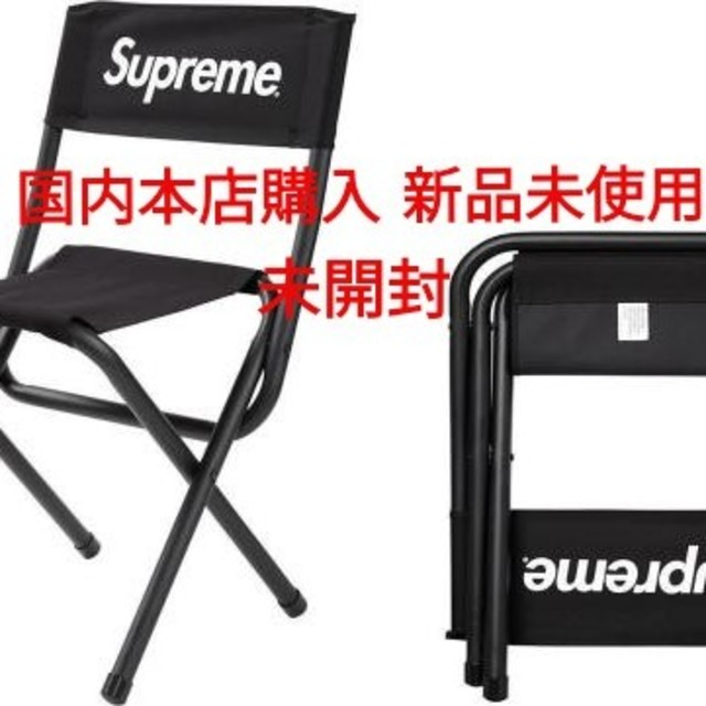 Swell Supreme Coleman Folding Chair Inzonedesignstudio Interior Chair Design Inzonedesignstudiocom