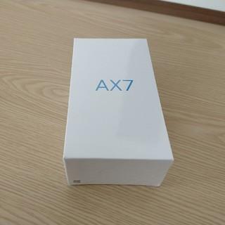 アンドロイド(ANDROID)の新品未開封 OPPO AX7 ブルーとゴールド計2台(スマートフォン本体)