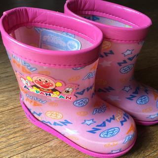 アンパンマン長靴(長靴/レインシューズ)