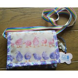 フェフェ(fafa)のfafa  フェフェ  ひよこが可愛いポシェット型お財布 (財布)