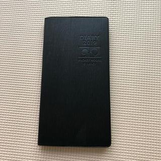 ディズニー(Disney)のディズニー★スケジュール帳 黒(手帳)