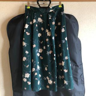 トランテアンソンドゥモード(31 Sons de mode)のamour様専用(ひざ丈スカート)