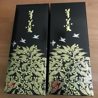 森八 羊羹 玄 金沢(菓子/デザート)