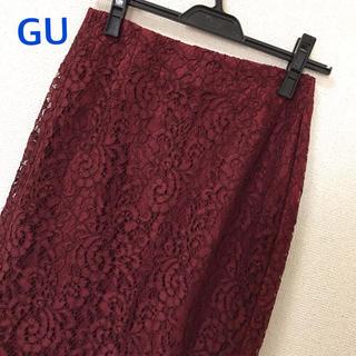 ジーユー(GU)のGU  総レースタイトスカート  WINEcolor S(その他)