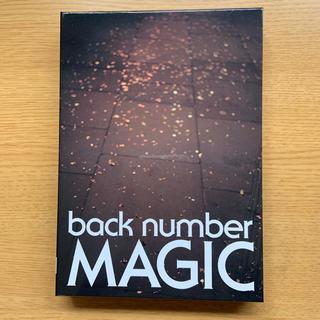 バックナンバー(BACK NUMBER)のback number MAGIC 初回限定盤A CD Blu-ray (ポップス/ロック(邦楽))