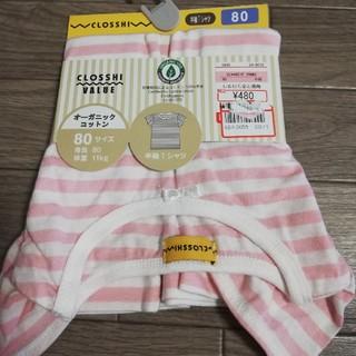 シマムラ(しまむら)のボーダー Tシャツ 80cm(Tシャツ)