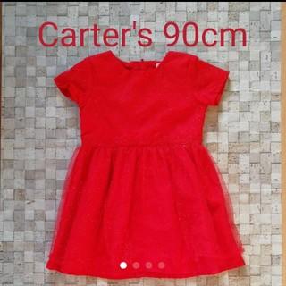 fc351dd098144 カーターズ 子供 ドレス フォーマル(女の子)の通販 18点