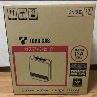 リンナイ(Rinnai)の都市ガス用プラズマクラスター付きファンヒーター11〜15畳(ファンヒーター)