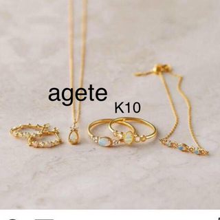 アガット(agete)の美品 アガット オパール フェルスパーリング(リング(指輪))