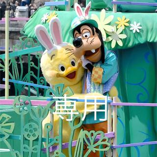 ディズニー(Disney)のTDRイースター2018 レジャーシート(その他)