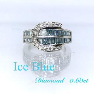 新品【ピンキーリング】高品質ダイヤ アイスブルー 0.6カラット WG製 リング(リング(指輪))