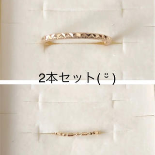 エテ(ete)のリング 2本セット(リング(指輪))
