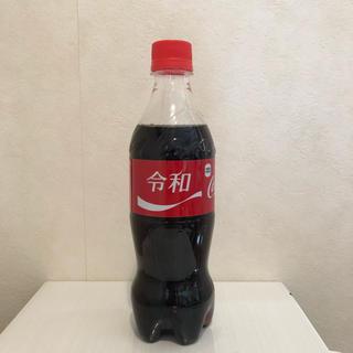 コカ・コーラ - コーラ 令和