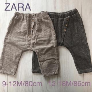 ザラ(ZARA)のzara 子供服 パンツ 2枚セット 80cm/86cm(パンツ)