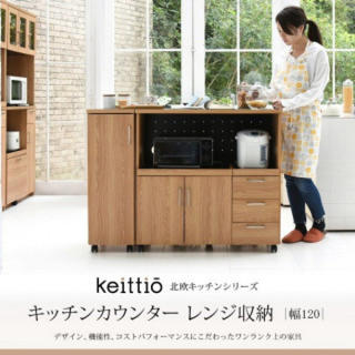 キッチンカウンター キッチンボード 幅120 コンセント付 レンジ台 食器棚(キッチン収納)