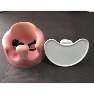 バンボ(Bumbo)のバンボ テーブル付き ピンク(その他)