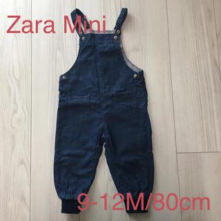 ザラ(ZARA)のZara mini サロペット80cm(パンツ)