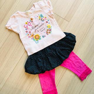 サニーランドスケープ(SunnyLandscape)の女の子 スカート、Tシャツ、レギンス セット(スカート)