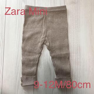 ザラ(ZARA)のZara mini リブニットレギンス 80cm(パンツ)