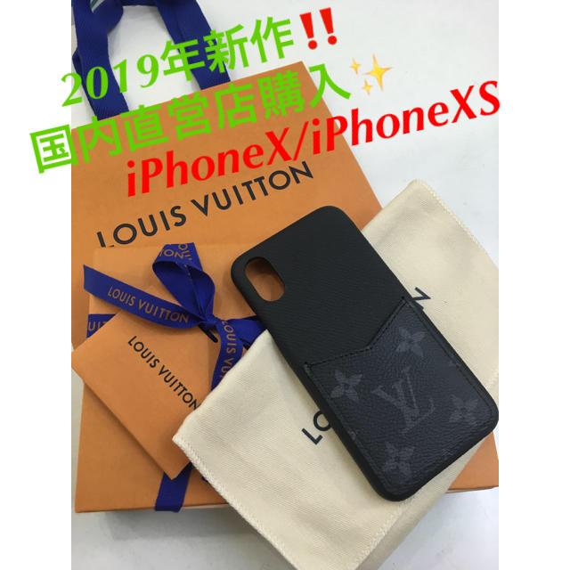 Iphone8ケース薄型クリア,iphone8ケースディズニークリア