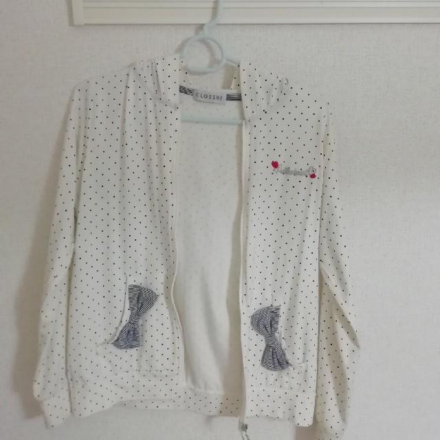 しまむら(シマムラ)のパーカー*150cm*白 キッズ/ベビー/マタニティのキッズ服 女の子用(90cm~)(ジャケット/上着)の商品写真