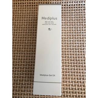 メディプラスゲルDX(オールインワン化粧品)