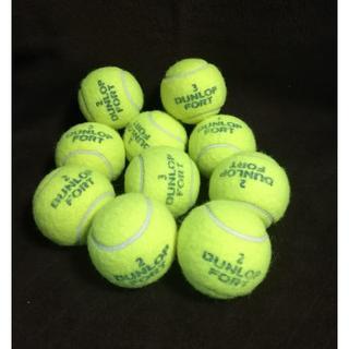 ダンロップ(DUNLOP)のダンロップ テニスボール 10個(ボール)