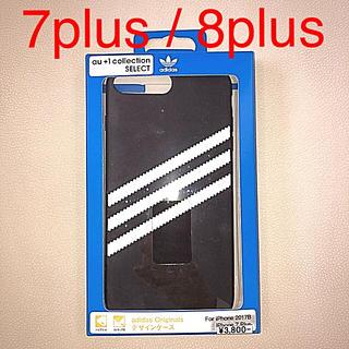アディダス(adidas)のadidas  ⭐️ iPhone7plus/8plus デザインケース(iPhoneケース)