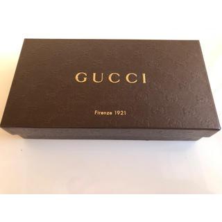 グッチ(Gucci)のGUCCI お財布の空箱(ラッピング/包装)
