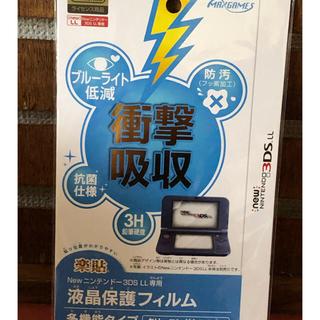 ニンテンドー3DS(ニンテンドー3DS)の【新品未開封】Newニンテンドー3DS LL専用液晶保護フィルム 多機能タイプ (保護フィルム)