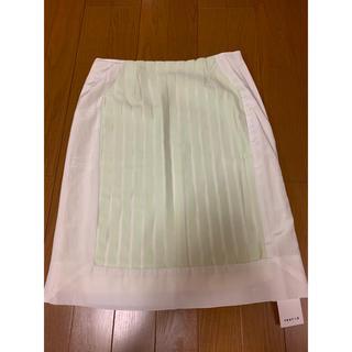 フレイアイディー(FRAY I.D)の最終値下げ!新品 フレイアイディー スカート(ひざ丈スカート)