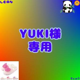 【YUKI様専用】カワイイ もこもこ スリッパ 室内履き... ピンク 23.5(その他)