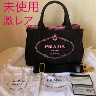5b8f1619c4d5 プラダ(PRADA)のプラダ カナパ Sサイズ ブラック×ピンク ゾウ柄 エレファント(
