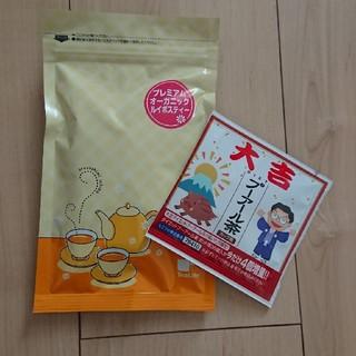 ティーライフ(Tea Life)のルイボスティー オーガニック 7個 + プーアル茶 1個(茶)