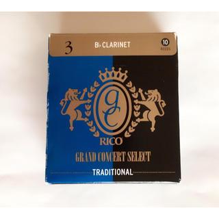 リコ(RICO)のクラリネット リード    3        10枚(クラリネット)