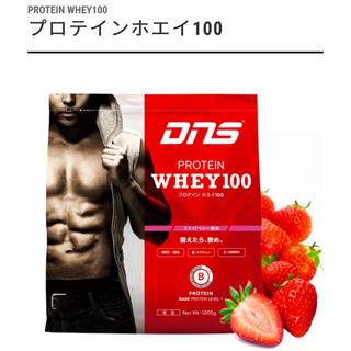 ディーエヌエス(DNS)のプロテイン ホエイ いちご味 1キロ(プロテイン)