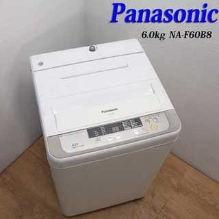 Panasonic 2015年製 6.0kg 洗濯機 ステンレス槽 CS07(洗濯機)