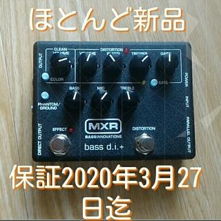 超極美品☆MXR Bass d.i.+☆国内正規品☆(ベースエフェクター)