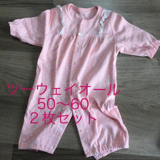 f8828a8ff25e2 ニシマツヤ(西松屋)のツーウェイオール 50〜60(カバーオール)