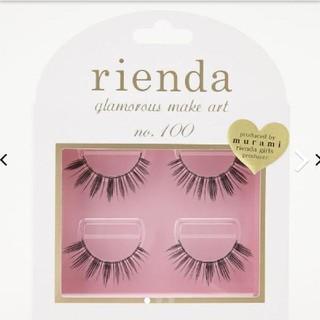リエンダ(rienda)のrienda リエンダ つけまglamorous No.100  (つけまつげ)