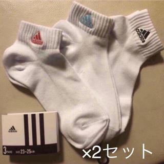 アディダス(adidas)の新品 アディダス 靴下 3色 6P クルーソックス 白 adidasロゴ くつ下(ソックス)