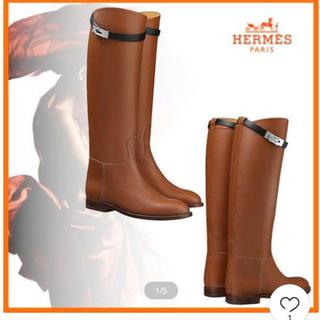 エルメス(Hermes)の【正規より15万円引き】【新品未使用】【HERMES】ジャンピング ロングブーツ(ブーツ)