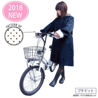 【プチドット】新品!シュシュポッシュ レインポンチョ 《m00173》(レインコート)