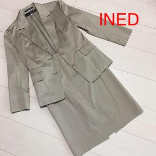 イネド(INED)の購入者さまが決まりました。スーツ INED(スーツ)