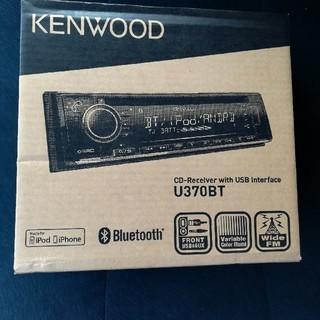 KENWOOD 高機能!CDデッキ U370BT 売り切り 中古 (カーオーディオ)